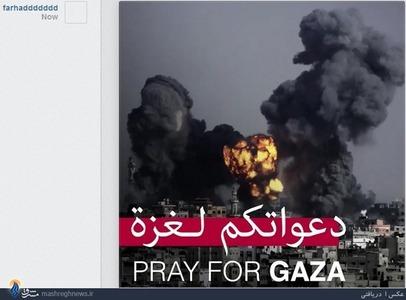 فرهاد مجیدی ستاره سابق استقلال هم با انتشار این عکس نسبت به جنایات در غزه واکنش نشان داد.