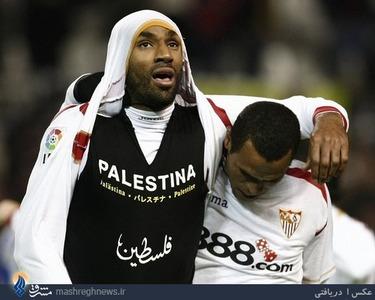 فردریک کانوته، مهاجم سابق تیم سویا نیز به خاطر اینکه از فلسطینیها و اقداماتشان علیه اسرائیل حمایت کرد در جریان یک بازی در سال 2009 کارت زرد گرفت و مبلغ چهار هزار دلار جریمه شد. وی در پیراهنی که زیر پیراهن فوتبالش پوشیده بود واژه