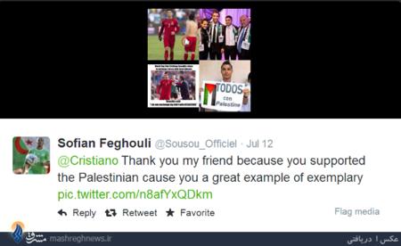 فغولی مهاجم الجزایر بیش از بقیه بازیکنان به وقایع غزه واکنش نشان داده است. او عکس و پستهای زیادی را برای حمایت از مردم مظلوم این کشور در صفحات اجتماعی مخصوصا صفحه توئیترش قرار میدهد.  فغولی در یکی از پستهایش از کریس رونالدو بازیکن تیم ملی پرتغال تشکر کرده و نوشته:«کریس، دوست عزیزم! از تو تشکر میکنم که از مردم فلسطین حمایت کردی. این کار تو سرمشق بزرگی برای دیگران است.»
