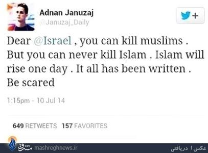 عدنان یانوزای ، بازیکن مسلمان بلژیکی تیم منچستر یونایند ، در حساب توییتر خود ، اعتراضش را نسبت به کشتار مردم بیگناه فلسطین اعلام کرد. عدنان در توییتر نوشت :