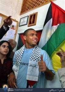 رونالدو، بازیکن برزیلی فوتبال نیز فرصتی یافت تا به رامالله فلسطین سفر کند. وی از یکی از پروژههای مبارزه با فقر سازمان ملل در رامالله بازدید کرد و در جریان مصاحبهای با شبکه خبری بیبیسی گفت: من از اینکه در رامالله هستم بسیار خوشحالم. مردم برای دیدن من آمدند و همگی خوشحال هستند.