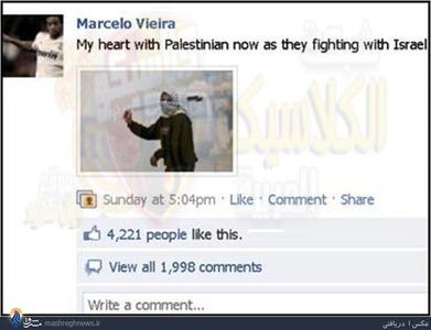 حمایتها از فلسطینیها در مقابل حملات رژیم صهیونیستی تنها شامل اروپا نمیشود بلکه بعضی از بازیکنان برزیلی نظیر مارسلو نیز حمایت و همبستگی خود را با فلسطینیان ابراز داشتهاند. وی در سال 2011 با آپلود عکسی در صفحه شخصی خود در فیس بوک که یک جوان فلسطینی را نشان میداد که در حال پرتاب سنگ به سمت نیروهای ارتش اسرائیل است، به حمایت از فلسطینیها پرداخت. وی در زیرنویس عکس عقیده خود را اینگونه بیان کرده بود: من از آنچه که مردم فلسطین علیه اسرائیل انجام میدهند حمایت میکنم.