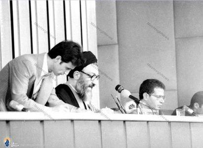 1358، شهید دکتر سید حسن آیت در کنار شهید آیت الله دکتر بهشتی در مجلس خبرگان قانون اساسی