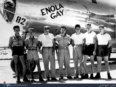 فرماندهی این بمباران را سرگرد «سویینی» به عهده داشت. عکس زیر پرسنل این پرواز مرگبار را نشان میدهد.