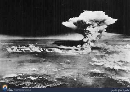 این بمباران73844 کشته و 74909 زخمی بر جای گذاشت، ضمن اینکه هزاران نفر دیگر نیز به امراض ناشی از تشعشعات هستهای مبتلا شدند.