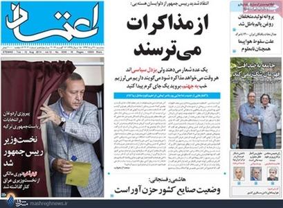 resized 680194 885 واکنش های داخلی و خارجی به حمله تند روحانی به منتقدانش +تصاویر