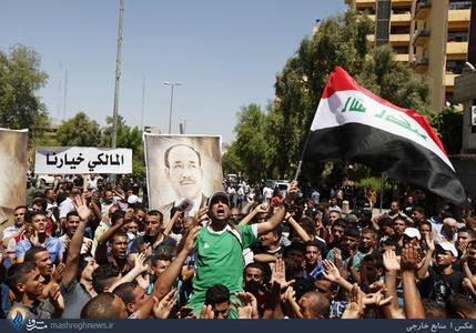 راهپیمایی هواداران نوری المالکی در بغداد