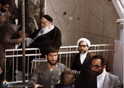شهید سید اسدالله لاجوردی در دیدار کارکنان دادستانی کل کشور با امام خمینی