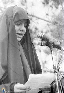 بانو حورا صدر؛ فرزند امام موسی صدر درسفر به ایران پس از انقلاب