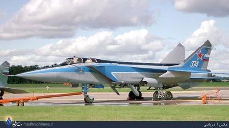 Nr.7 Mikoyan MiG-31 (Russia).میگ-31 (به روسی: МиГ-31) (نام ناتو: فاکسهاوند Foxhound)، یک هواپیمای رهگیر مافوق صوت است که توسط شرکت میکویان در شوروی به عنوان جایگزین جنگنده میگ-25 فاکسبَت ساخته شد. دفتر طراحی میکویان این جنگنده را بر اساس میگ-25 طراحی کردهاست. میگ-31 اولین پرواز خود را در سال 1975 انجام داد و از سال 1982 وارد خدمت فعال نظامی در ارتش شوروی شد و تا زمان فروپاشی شوروی، پیشرفتهترین هواپیمای رهگیر این کشور بود.میگ 31 تواناترین هواپیمای رهگیر دفاع هوایی روسهاست که قابلیت درگیری همزمان با چندین هدف را دارد. رادار نیرومند زاسلون اسبیآی-16 مهمترین عامل تاثیرگذاری میگ-31 است که در زمان خود قویترین رادار جنگنده دنیا محسوب میشد. موتور جدید سولویف دی-30اف6 هم موجب شده بود تا برد عملیاتی و پارامترهای پروازی اصلی این هواپیما در مقایسه با میگ-25 ارتقا پیدا کند. بدنه و بالهای آن هم از میگ-25 قویتر بود و توانایی پرواز مافوق صوت در ارتفاع پایین را داشت.بهای هر فروند57 الی60 میلیون دلار