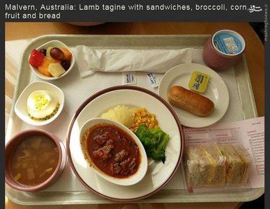 بیمارستانی در شهر مال ورن استرالیا