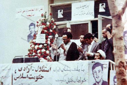 شهید سید عبدالکریم هاشمی نژاد در حال سخنرانی در بیمارستان امام رضا(ع) در روزهای اوج انقلاب