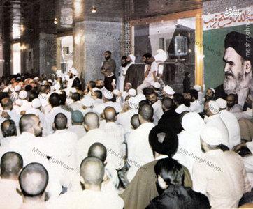1362، سخنرانی حسن روحانی در بعثه امام خمینی در مکه