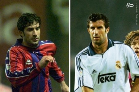 انتقال هیچ بازیکنی بین دو باشگاه در چند دهه اخیر به اندازه جابجایی لوئیز فیگو پر سر و صدا نبود. او که بین سال های 1995 تا 2000 برای بارسا بازی کرد، یکی از ارکان اصلی این تیم بود اما با انتقالی غیرمنتظره راهی رئال شد. او 5 فصل هم برای رئال بازی کرد.