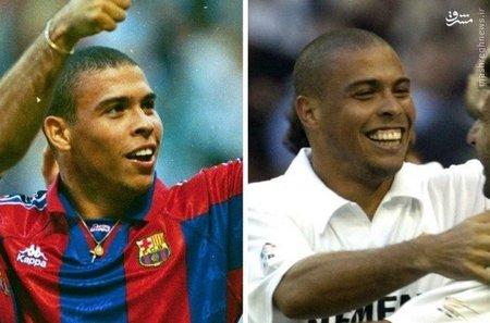 رونالدوی برزیلی تنها یک فصل (97-1996) برای بارسا بازی کرد اما وقتی در سال 2002 به رئال پیوست، هواداران آبی و اناری ها را حیرت زده کرد. او چهار سال و نیم عضو رئال بود و در کنار رائول، زوج خطرناکی را تشکیل داد.