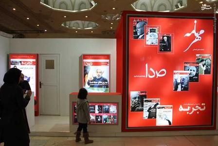 resized 783994 764 عکس/نمایی زیبا از غرفه های نمایشگاه مطبوعات