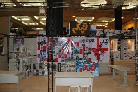 resized 784008 802 عکس/نمایی زیبا از غرفه های نمایشگاه مطبوعات