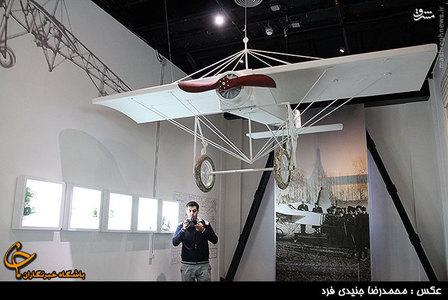 resized 786205 625 عکس/ باغ موزه قصر