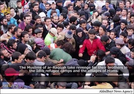 resized 786604 868 لگد کوب کردن افسران سوریه+تصاویر