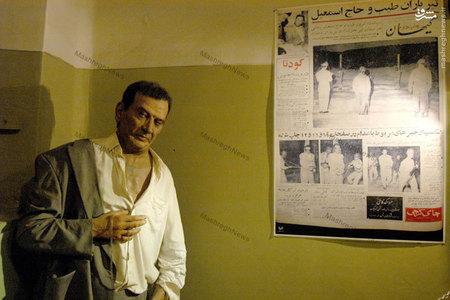 تندیس شهید طیب حاج رضایی در موزه عبرت ایران