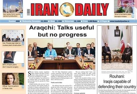 resized 788639 824 صفحه نخست روزنامه های 21 آبان