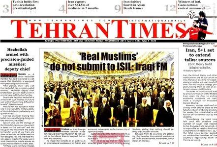 resized 801040 916 عکس/ صفحه نخست روزنامه های 3 آذر