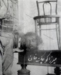 سرجداشده میرزاکوچک خان که برای رضاخان برده شد!