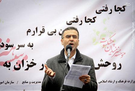 حجتالله ایوبی _ معاونت سینمایی وزارت فرهنگ و ارشاد اسلامی