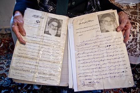 آخرین نامه ای که محمدجعفر از جبهه برای او فرستاد.