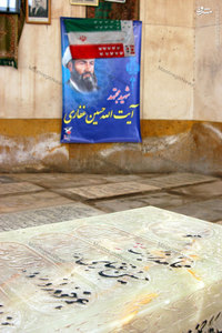 مرقد مطهر شهید آیت الله غفاری در قبرستان دارالسلام قم