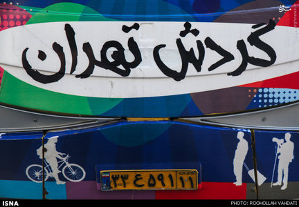 عکس/ رونمایی از اولین اتوبوس گردشگری تهران