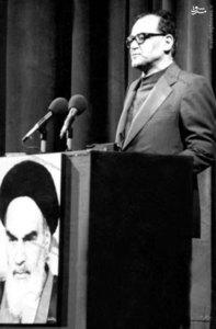 استاد سید جعفر شهیدی در حال سخنرانی در تالار علامه امینی دانشگاه تهران