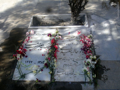 مرقد استاد سید جعفر شهیدی و همسرش در امامزاده عبدالله شهرری
