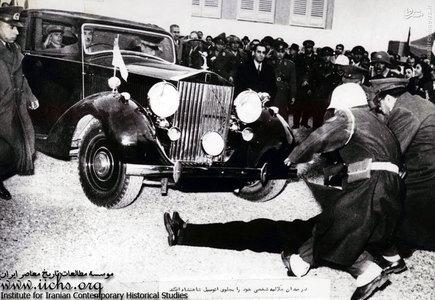 تظلمخواهی به سبک جدید، انداختن خود به زیر ماشین مقامات، در این تصویر شخصی خود را جلو اتومبیل محمدرضا پهلوی در میدان جلالیه (پارک لاله فعلی) انداخته است. در تصویر امیرتیمور کلالی و عباس گرزن دیده می شوند