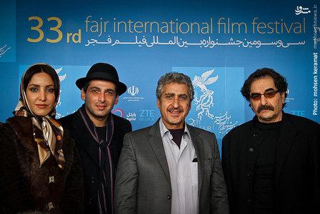 عوامل فیلم سینمایی ایران برگر