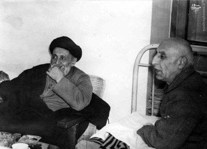 آیت الله سید ابوالقاسم کاشانی در دیدار با دکتر محمد مصدق در منزل وی