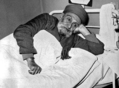 آیت الله سید ابوالقاسم کاشانی در دوران بستری در بیمارستان طرفه