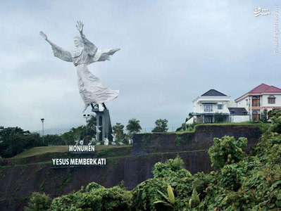 دعای مسیح، 30 متر، ساخته شده در سال 2007، ماندو، اندونزی