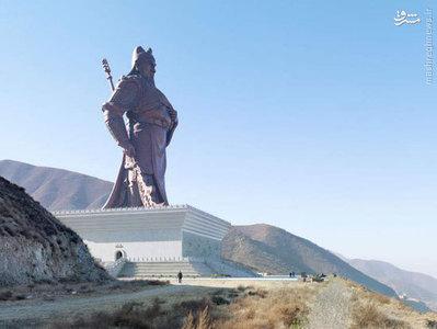 مجسمه گوآن یو، 80 متر، ساخته شده در سال 2010، یانچنگ، چین