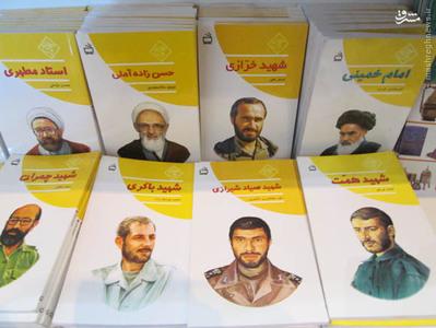 کتاب های انتشارات مدرسه با موضوع انقلاب و دفاع مقدس