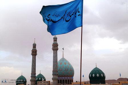 تصاویر مسجد مقدس جمکران در آستانه نیمه شعبان 95