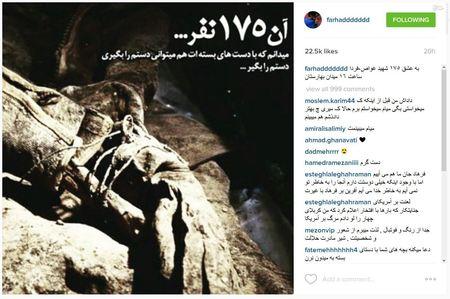 فرهاد مجیدی، فوتبالیست