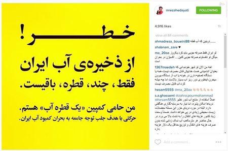 محمدرضا هدایتی، بازیگر