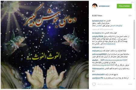 لیلا بلوکات، بازیگر