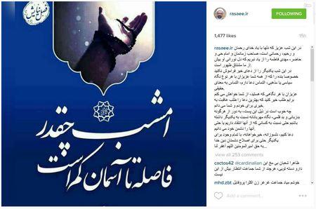 حمید رسایی، نماینده مجلس