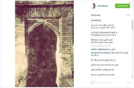 مهدی فرجی، شاعر
