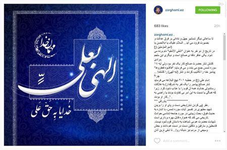 سید عزت الله ضرغامی، رییس پیشین سازمان صدا و سیما