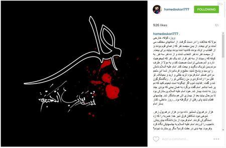 حامد عسکری، شاعر