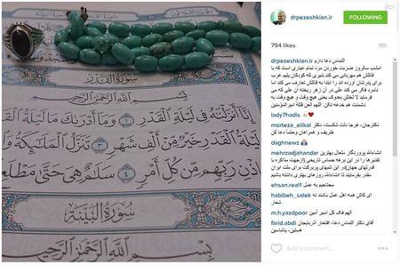 دکتر مسعود پزشکیان، نماینده تبریز