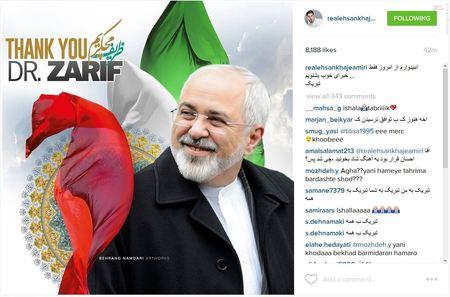 احسان خواجه امیری، خواننده